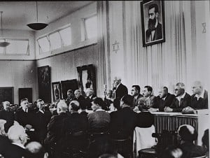 Ben Gurion May 14 1948 at the Hall of Independance