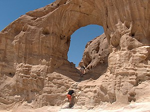 timna arch, eilat, israel, private tour guide