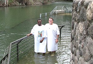 yardenit, jordan river baptism site, israel, private tour guide, christians