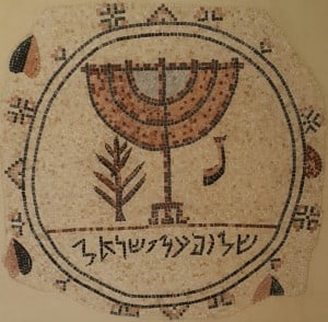 Shalom on Israem mosaic at the Good Samaritan