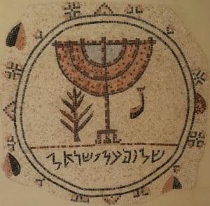 Shalom on Israem mosaic at the Good Samaritan